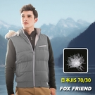 FOX FRIEND 貉子毛連帽羽絨背心0157灰色