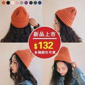 針織毛線帽子女冬季戶外女士毛線帽韓版百搭休閒冬天純色潮韓國新款男冷帽 9色可選