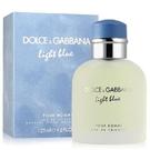 D&G Light Blue 淺藍男性淡香水 125ml