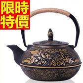日本鐵壺-必備水甘潤回甘鑄鐵茶壺6款61i5[時尚巴黎]