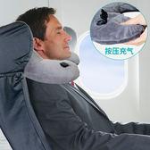 充氣U型枕頭按壓自動充氣護頸枕脖枕旅行便攜脖枕午睡枕