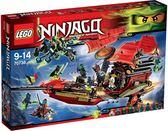 樂高積木 70738 旋風忍者 使命號 之最終決戰 ( LEGO NINJAGO )