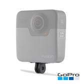 GoPro-Fusion安裝接頭(ASDFR-001)