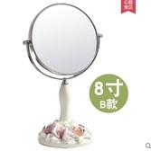 【8寸粉百合化妝鏡】那瀾多好歐式雙面化妝鏡 樹脂時尚便攜公主梳妝鏡子