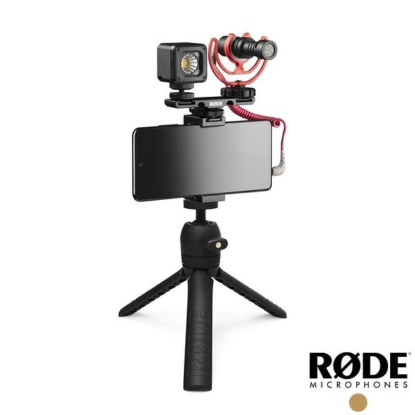 【南紡購物中心】RODE Vlogger Kit VideoMicro 3.5mm 手機直播套組