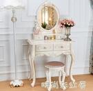 歐式梳妝台臥室現代簡約小戶型化妝台網紅經濟型化妝桌子輕奢帶燈MBS「時尚彩紅屋」