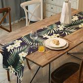 時尚可愛空間餐桌布 茶几布 隔熱墊 鍋墊 杯墊 餐桌巾桌旗 612 (35*160cm)