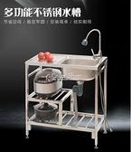 廚房不銹鋼支架盆水槽雙槽帶水鬥池盆架洗菜洗臉洗碗操作臺面架子 快速出貨 YYP