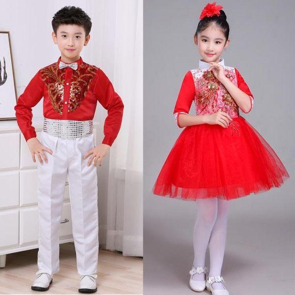 兒童表演服裝 男童演出服大合唱服女童舞蹈蓬蓬紗裙 cosplay SDN-0297