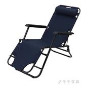 躺椅戶外折疊休閒椅子 辦公家用午休椅 多功能行軍陪護椅  千千女鞋YXS