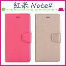 Xiaomi 紅米Note4 蠶絲紋皮套...
