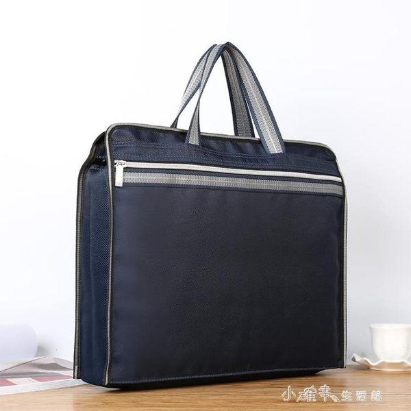 手提文件袋A4帆布拉錬多層商務公文包男女士辦公會議袋可訂製 小確幸生活館