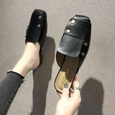 2019新款復古鉚釘拼接包頭平底涼拖鞋外穿休閒半拖穆勒鞋女夏