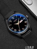 手錶男錶學生全自動非機械錶潮流韓版休閒簡約個性防水運動石英錶『小淇嚴選』