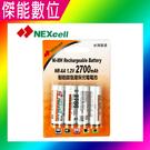 NEXcell 耐能 3號 2700mAh 鎳氫電池 充電電池【4顆卡裝】