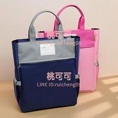 大容量手提袋補習袋文件袋帆布拎書袋資料收納袋【桃可可服飾】