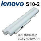 LENOVO 白 S10-2 6芯 日系電芯 電池 L09C3B12 L09M3B11 42T4686 42T4687 S10-2 S10-3C