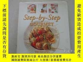 二手書博民逛書店Step-by-Step罕見GOURMETY19865 MERE
