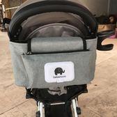 嬰兒車收納袋 通用車嬰兒車掛袋傘車推車掛包防水配件收納袋儲物袋奶瓶掛鉤 快樂母嬰