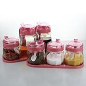跨年趴踢購廚房用品玻璃調料盒鹽罐調味罐家用佐料瓶收納盒組合裝調味瓶套裝