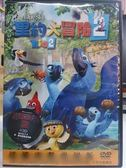 影音專賣店-B13-093-正版DVD*動畫【里約大冒險2/Rio 2】-冰原歷險記製作群