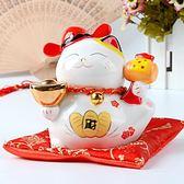 吉善緣 陶瓷招財貓 迷你小號擺件 開業家居 儲蓄罐裝飾禮品0236WY