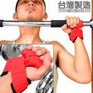 鐵會拉 加厚調整倍力帶(一雙販售)助力帶拉力帶助握帶.拉背助力帶舉重帶.推薦哪裡買