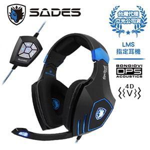 【綠蔭-免運】賽德斯 SADES SPELLOND PRO 狼鑽終極版震動式 USB電競耳機麥克風