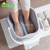 (快速)泡腳桶加高按摩泡腳桶足浴桶家用泡腳盆加厚塑膠足浴盆成人洗腳盆洗腳桶