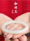 新款和田玉羊脂玉級白玉復古圓條手鐲少女細條鐲子女生民族風情侶