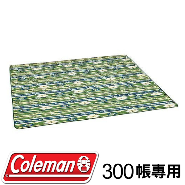 【Coleman 美國 地毯/300】CM-23127/野餐墊/露營地毯/休閒地墊