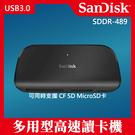 【補貨中10912】SANDISK SDDR-489-G47 489 讀卡機 500MB/s ImageMate Pro