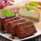艾波索【巧克力黑金磚12cm+無限乳酪4吋】★蘋果日報蛋糕評比雙冠軍!