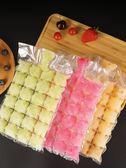 一次性冰袋百香果冰格袋冷凍速凍器袋子 育心小賣館