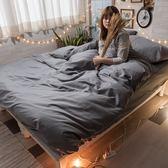 Life素色系列-紳士灰  枕套乙個  100%精梳棉(60支) 台灣製 棉床本舖