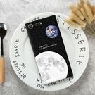[G8142 硬殼] Sony Xperia XZ Premium 手機殼 外殼 月球地球