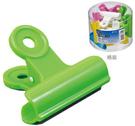 《享亮商城》Q05117 塑膠丸夾 64mm(12支入)   亞柏