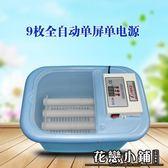 孵化器 家用全自動小型孵化機孵化器孵蛋機孵蛋器孵化箱設備【9枚全自動單屏單電三用機】