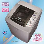 SANLUX台灣三洋 洗衣機 13公斤超音波單槽洗衣機 SW13NS5