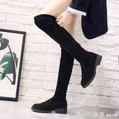 靴子女2019秋款ins網紅瘦瘦靴過膝長靴長筒彈力靴顯瘦馬丁靴女冬 俏girl