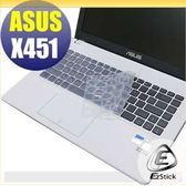 【EZstick】ASUS X451 X451CA 系列專用 矽膠鍵盤保護膜