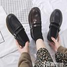 皮鞋 jk小皮鞋女日系2021春季新款英倫風復古百搭黑色平底學生淺口單鞋 【99免運】