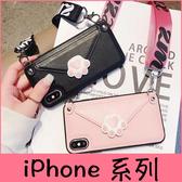 【萌萌噠】iPhone X XR Xs Max 6 7 8 SE2 創意卡通 貓爪插卡錢包式手機殼 可支架 全包硬殼 附斜背掛繩