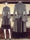 大碼套裝胖妹妹大碼新款時尚秋裝不規則豎紋針織毛衣搭配網紗半身裙 多色小屋YXS