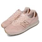 New Balance 休閒鞋 NB 3...