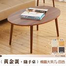 【班尼斯國際名床】~日本熱賣‧Gold-...