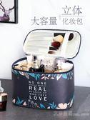 化妝品包女便攜大容量化妝箱手提大號ins風超火護膚品收納化妝盒 艾莎嚴選