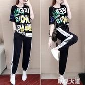 運動套裝女夏2020新款寬鬆韓版休閒運動服洋氣顯瘦褲子兩件套學生『摩登大道』