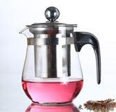 冷熱防爆玻璃茶壺過濾公道杯