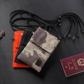 多功能男女護照包機票收納包斜挎出國旅行防水護照夾手機袋零錢包